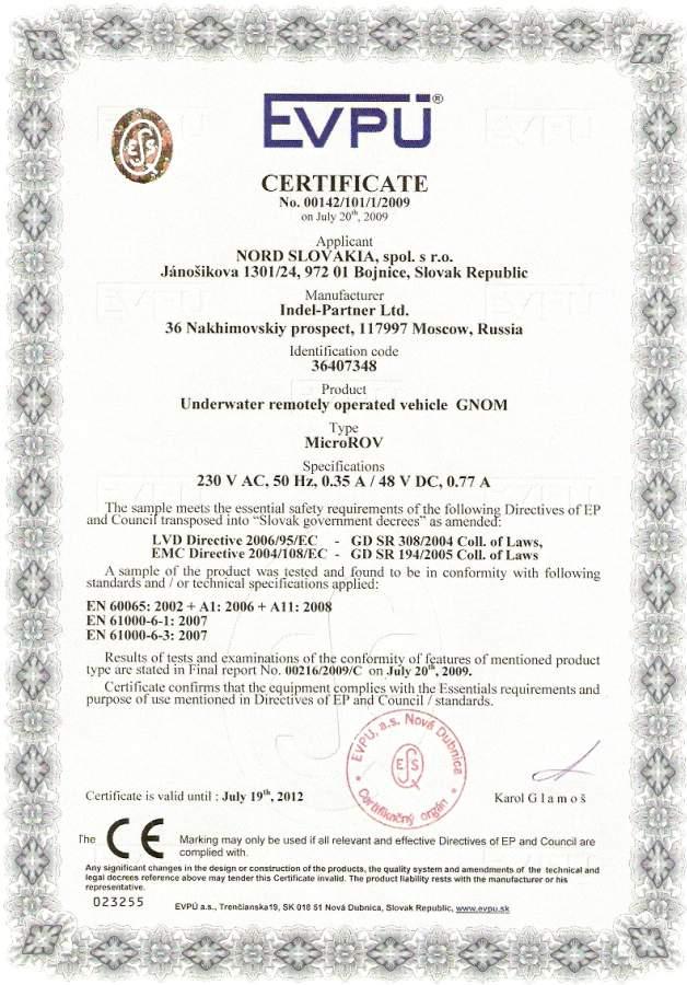 Награды и дипломы О компании Подводная робототехника  Европейский сертификат соответствия Сe